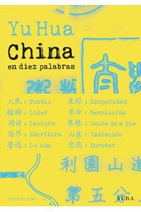 lib-china-en-diez-palabras-alba-editorial-9788484288503