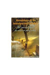 17_metodologia_de_la_investigacion