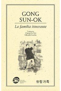 bm-la-familia-itinerante-ediciones-del-ermitano-9786077640011