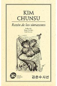 bm-razon-de-las-sinrazones-ediciones-del-ermitano-9789685473965