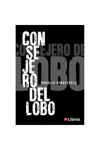 bw-consejero-del-lobo-plibros-9786124683244