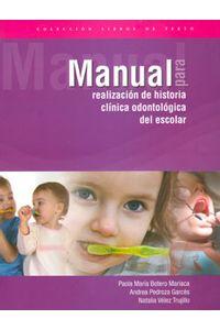 55_manual_odontologica_ucco