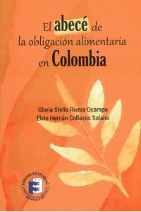 el-abece-de-la-obligacion-alimentaria-en-colombia-9789585864481-urem