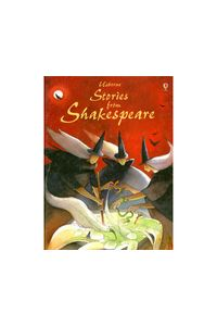 1512_stories_from_shakespeare_prom