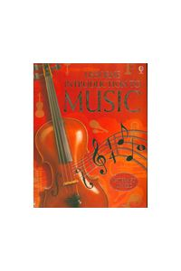 1699_introduction_to_music_prom