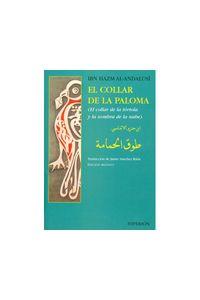 2207_el_collar_de_la_paloma_prom