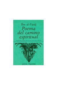 2253_poema_camino_espiritual_prom