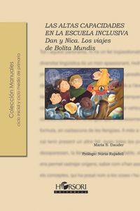 bm-dan-y-nica-las-altas-capacidades-en-la-escuela-inclusiva-horsori-ediciones-9788415212782