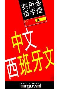 guia-practica-conversacion-espanol-chino-9788489672864-edga
