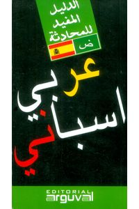 guia-arabe-espanol-9788489672413-Edga