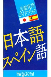 guia-japones-espanol-arguval-9788495948236-edga