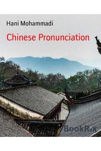 bw-chinese-pronunciation-bookrix-9783748758587