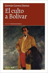 bw-el-culto-a-boliacutevar-editorial-alfa-9788417014377