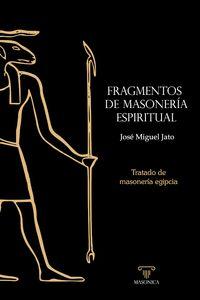 bm-fragmentos-de-masoneria-espiritual-entreacacias-9788417732653