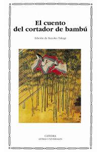 Cuento Cortador De Bambu