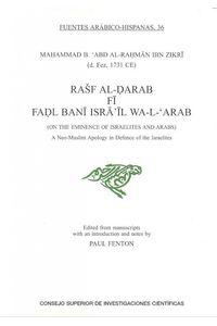Rasf Al-Darab Fi Fadl Bani Isra 'IL Wa-L'Arab On The Emin