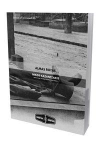 lib-almas-rotas-ginger-ape-books-films-9788494368349