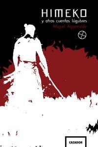 bm-himeko-y-otros-cuentos-crueles-cazador-de-ratas-9788417646066