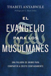 bw-el-evangelio-para-los-musulmanes-editorial-patmos-9781588029416
