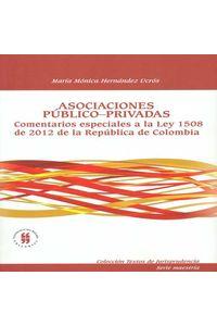 bw-asociaciones-puacuteblicoprivadas-editorial-universidad-del-rosario-9789587384468