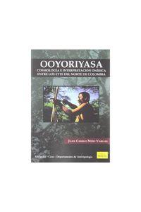 uand_ooyoriyasa_311