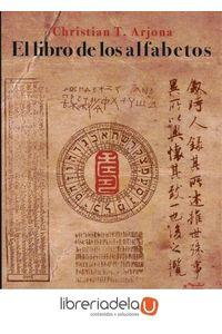 ag-el-libro-de-los-alfabetos-9788492759699