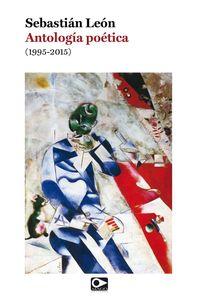 lib-antologia-poetica-19952015-ebooks-patagonia-9789563172690