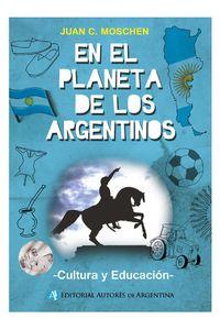 lib-en-el-planeta-de-los-argentinos-editorial-autores-de-argentina-9789877114706