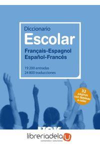 ag-diccionario-escolar-francais-espagnol-espanol-frances-9788499740287