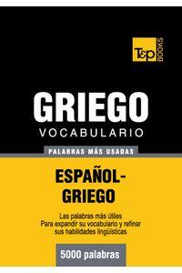 lib-vocabulario-espanolgriego-5000-palabras-mas-usadas-tp-books-9781783141845