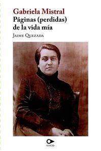 lib-paginas-perdidas-de-la-vida-mia-ebooks-patagonia-9789563172805