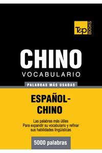 lib-vocabulario-espanolchino-5000-palabras-mas-usadas-tp-books-9781783141890