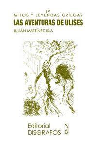 lib-las-aventuras-de-ulises-editorial-ecu-9788499487823
