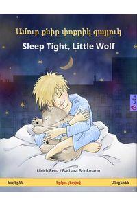 bw-ndash-sleep-tight-little-wolf-ndash-sefa-verlag-9783739938219