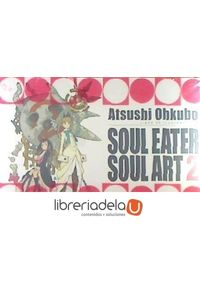 ag-soul-eater-soul-art-2-norma-editorial-sa-9788467926873