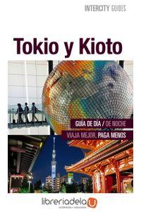 ag-tokio-kioto-9788499358086