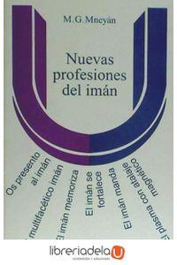 ag-nuevas-profesiones-del-iman-9785030006604
