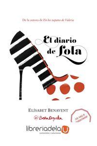 ag-el-diario-de-lola-9788403501720