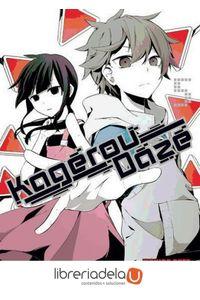 ag-kagerou-daze-05-9788416512539