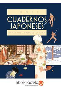 ag-cuadernos-japoneses-un-viaje-por-el-imperio-de-los-signos-9788416131228