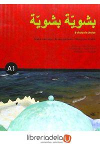 ag-b-chuiya-b-chuiya-a1-arabe-marroqui-albujayra-sl-9788493741099