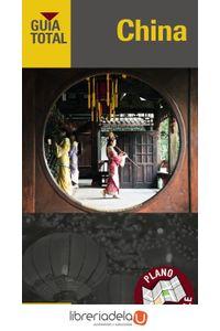 ag-china-anaya-touring-9788499358895