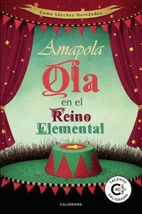 lib-amapola-ola-en-el-reino-elemental-penguin-random-house-9788417587390