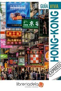 ag-hongkong-anaya-touring-9788499359250