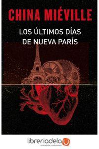 ag-los-ultimos-dias-de-nueva-paris-b-ediciones-b-9788466660860