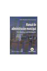 123_manual_administracion_municipal_udem