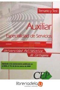 ag-auxiliar-especialidad-de-servicios-universidad-politecnica-de-cartagena-temario-y-test-editorial-cep-sl-9788498821789